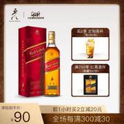 威士忌十大品牌排行榜