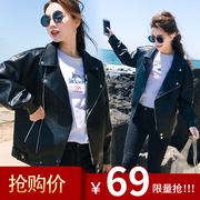 中国知名皮衣品牌