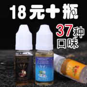 世界雪茄品牌十大排行榜