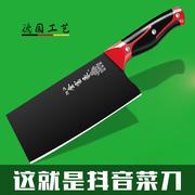 什么牌子的切菜刀好 十大著名菜刀品牌排名