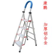 中国楼梯品牌排行榜