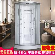 淋浴房品牌排行榜