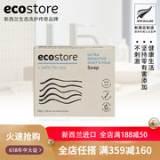 香皂十大品牌排行榜(1)
