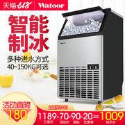 制冰机十大品牌排行