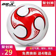 中国足球十大品牌