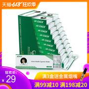 中国八大烟具品牌排行榜(1)