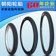 中国十大主流轮胎品牌排行榜