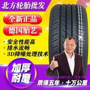 全球十大轮胎品牌排行 米其林