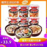中国20大八宝粥品牌排行榜 八宝粥品牌有哪些