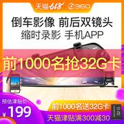 中国十大行车记录仪