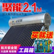 中国十大太阳能热水器排行榜