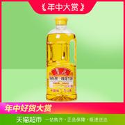 中国十大食用油品牌排行榜(1)