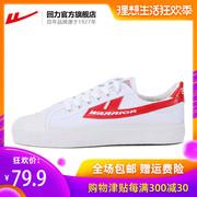 帆布鞋十大品牌排行榜(1)