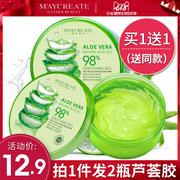 日本药妆面霜排行榜 备受追捧的人气保湿面霜推荐