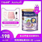 孕妇奶粉哪个品牌最好 中国孕妇奶粉品牌排行榜