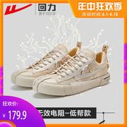 男鞋品牌排名