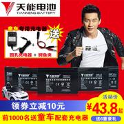 电动车电池十大品牌排行榜(1)