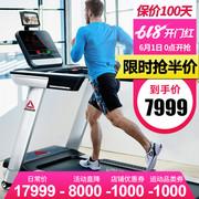 商用跑步机哪些牌子好 商用跑步机十大品牌排行榜