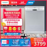中国洗碗机十大品牌