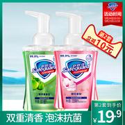 中国洗手液十大品牌排名