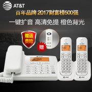 十大无绳电话品牌排行榜