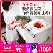 果蔬清洗机什么牌子好 果蔬清洗机十大品牌排行榜