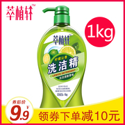 十大天然洗洁精品牌排行榜 天然洗洁精有哪些品牌