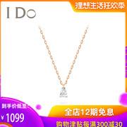 钻石十大品牌排行榜