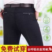 中国西裤品牌有哪些