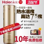 哪些品牌的空气能热水器好