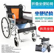 十大轮椅品牌排行榜