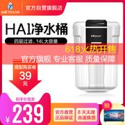 中国十大直饮机品牌(1)