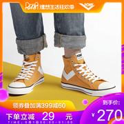 休闲鞋什么牌子好(1)