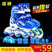 溜冰鞋十大品牌排行