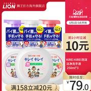 最畅销的洗手液十大品牌排行