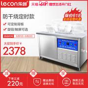 商用洗碗机十大品牌排行榜