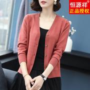 中国知名羊毛衫品牌排行榜