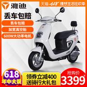 电动摩托车哪个牌子好 电动摩托车十大品牌排行榜