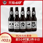 十大热销啤酒品牌排行