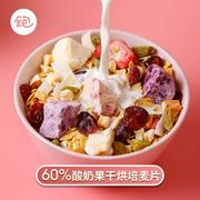 中国麦片十大品牌的排行榜