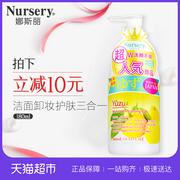 日本卸妆水排行榜 日本卸妆水哪个牌子好