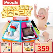 十大婴幼儿启智玩具排行榜