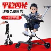 什么牌子的婴儿推车好(1)