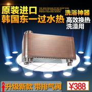 换热器哪个牌子好 换热器十大品牌排行榜推荐