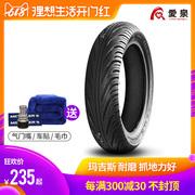 中国十大轮胎品牌排行榜