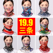 十大中国丝巾品牌排名