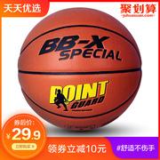 中国篮球十大品牌