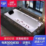 全球最性感六大浴缸排行榜 你钟爱哪一款