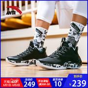 篮球鞋哪个牌子好