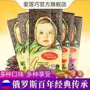 世界知名的巧克力品牌有哪些 什么牌子的巧克力品牌比较好